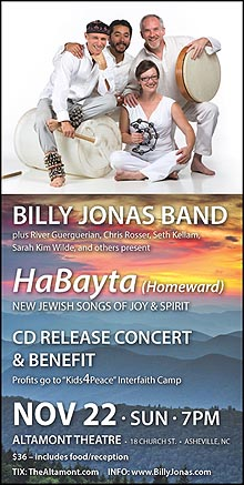 Billy Jonas Band